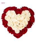 Цветочная композиция «Мое сердце – тебе»